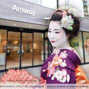 Amway-Japan