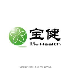 Pro-Health-China