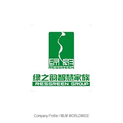 Resgreen-Bio-Engineering-Group-China