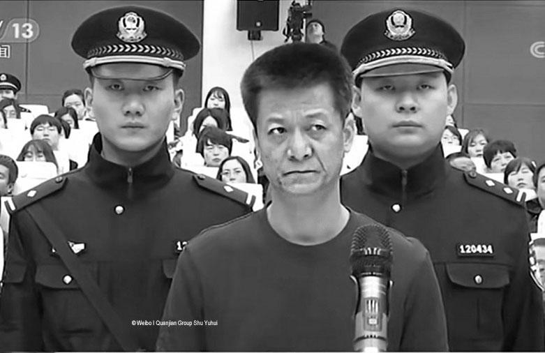 Quanjian-Group-Shu-Yuhui
