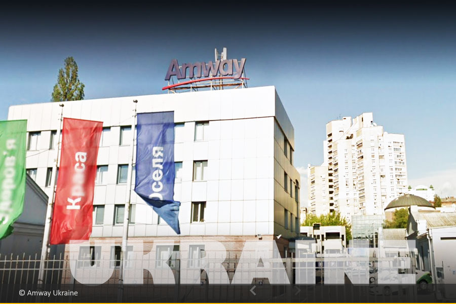 Amway-Ukraine