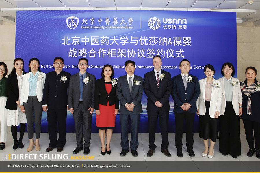 USANA---Beijing-University-of-Chinese-Medicine
